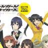 「スクスト」アニメ化決定!2017年1月より放送開始。制作はJ.C.STAFF